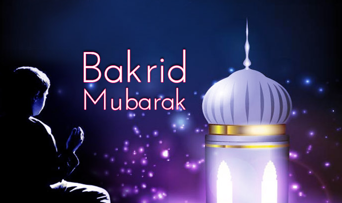 Bakrid Mubarak photo