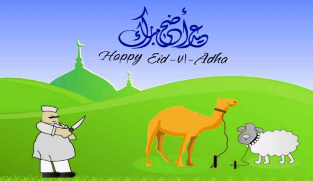 happy Eid ul Adha image