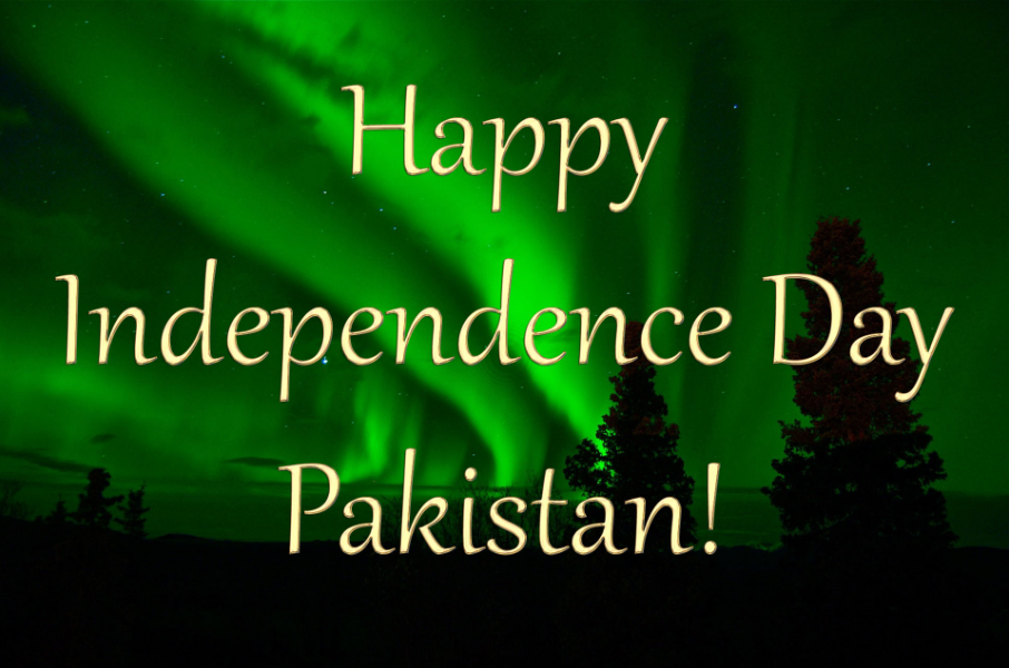 happy Independence Day Pakistan wallpapers